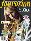 May 2005 - Flip Cover [Paris Hilton]